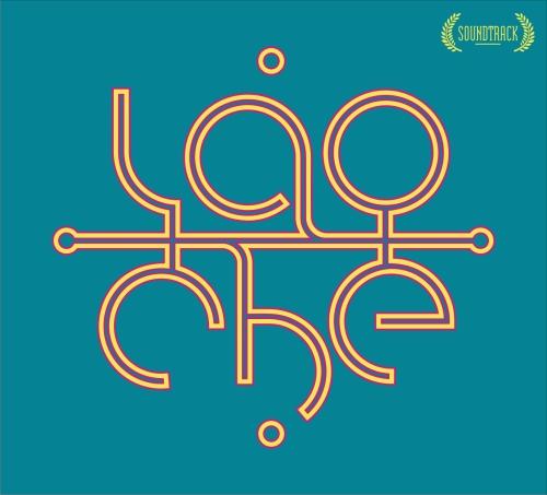 """Lao Che - """"Soundtrack"""" - okładka"""
